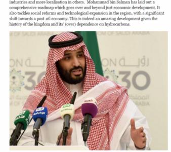 تعرف على الأوصاف التي أطلقها الإعلام الدولي على محمد بن سلمان والرؤية السعودية (31195653) 