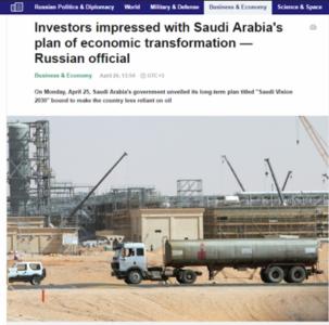 تعرف على الأوصاف التي أطلقها الإعلام الدولي على محمد بن سلمان والرؤية السعودية (31195656) 