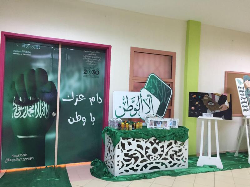 تعليم اضم يدشن معرض اليوم الوطني في ثانوية بنات اضم 3
