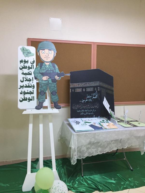 تعليم اضم يدشن معرض اليوم الوطني في ثانوية بنات اضم4