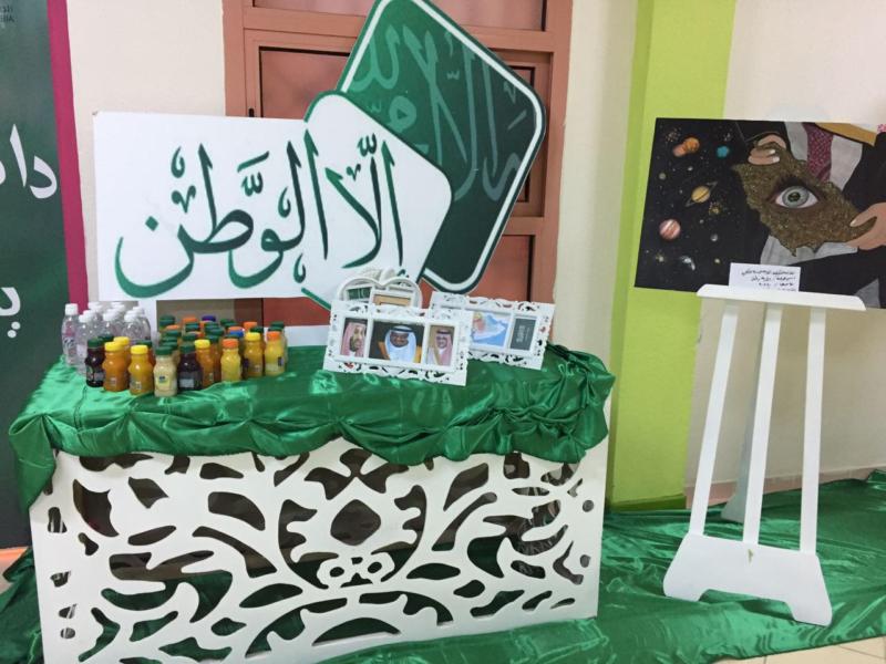 تعليم اضم يدشن معرض اليوم الوطني في ثانوية بنات اضم5