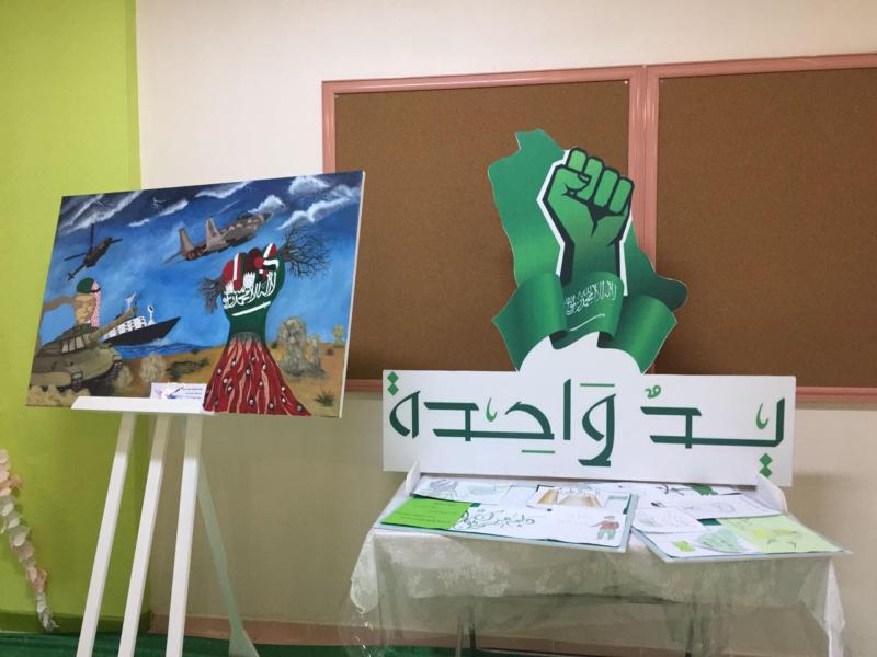 تعليم اضم يدشن معرض اليوم الوطني في ثانوية بنات اضم6