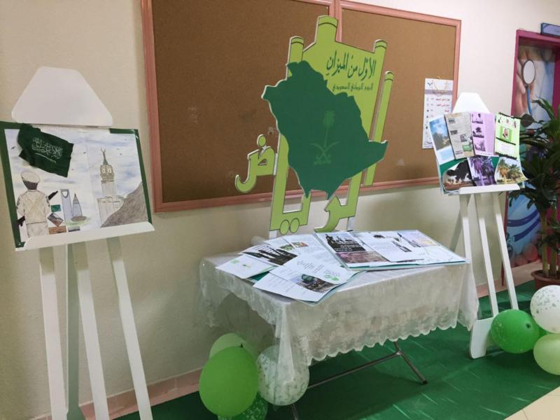 تعليم اضم يدشن معرض اليوم الوطني في ثانوية بنات اضم7