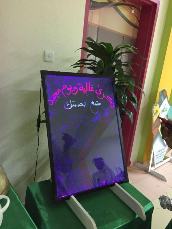 تعليم اضم يدشن معرض اليوم الوطني في ثانوية بنات اضم8