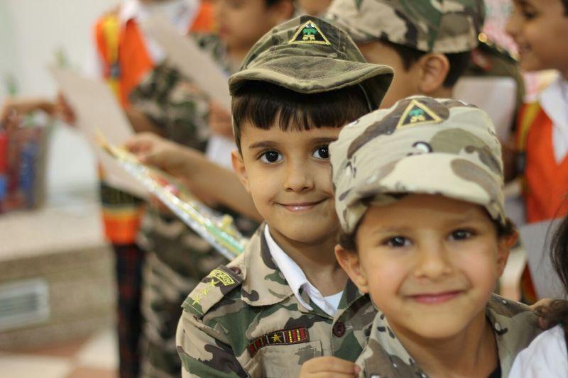 تعليم #الباحة يحتفل باليوم العالمي للطفولة (1)