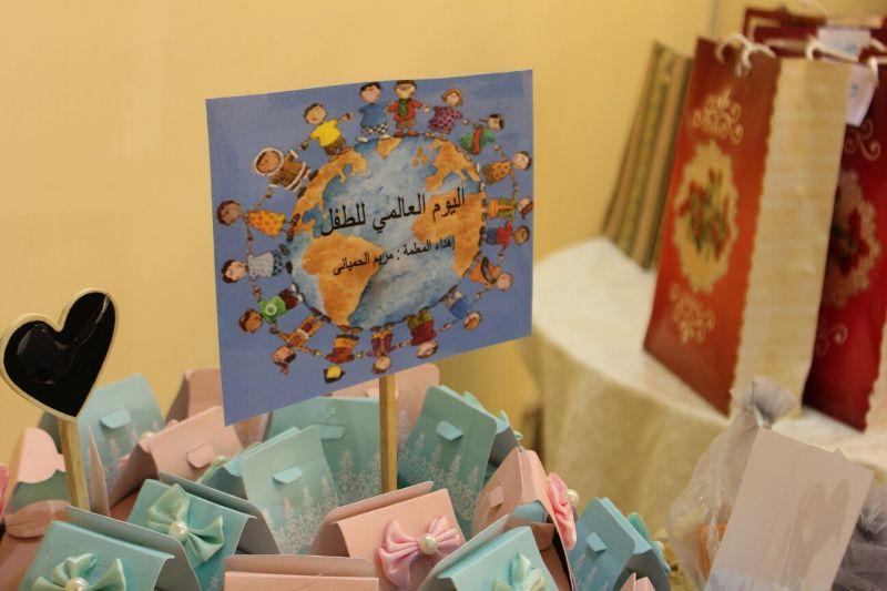 تعليم #الباحة يحتفل باليوم العالمي للطفولة (2)