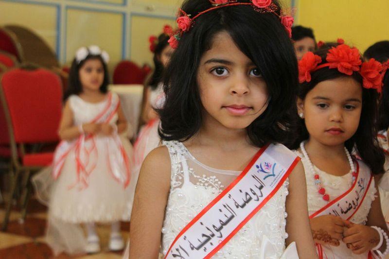 تعليم #الباحة يحتفل باليوم العالمي للطفولة (3)