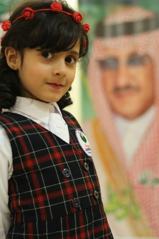 تعليم #الباحة يحتفل باليوم العالمي للطفولة