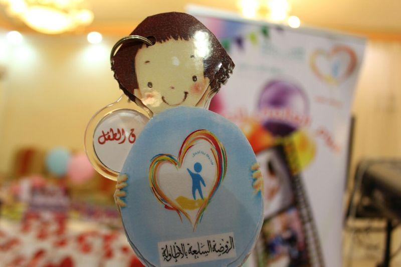 تعليم #الباحة يحتفل باليوم العالمي للطفولة (8)