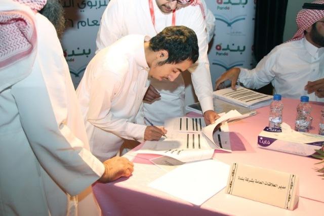 تعليم-الرياض-يوقع-عقود-توظيف (1)
