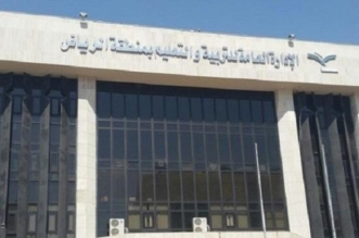 تعليم الرياض يفتح باب الترشح للمعلمين الراغبين في العمل كمنسقين للموهوبين - المواطن