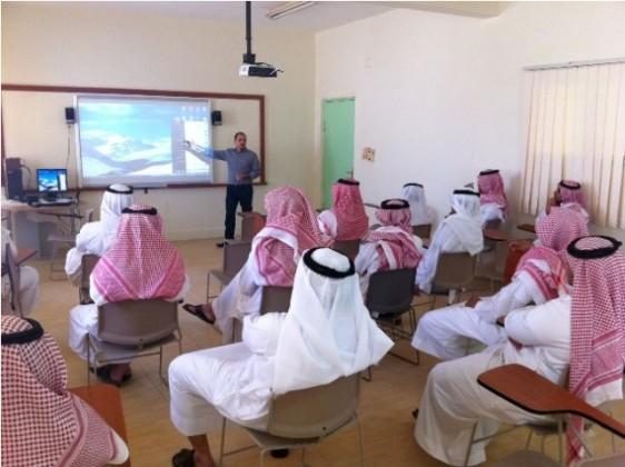 تعليم الرياض