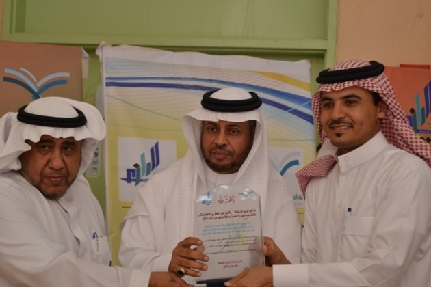 تعليم-الليث-يكرم-الفائزين-بجائزة-الأداء-المتميز (7)