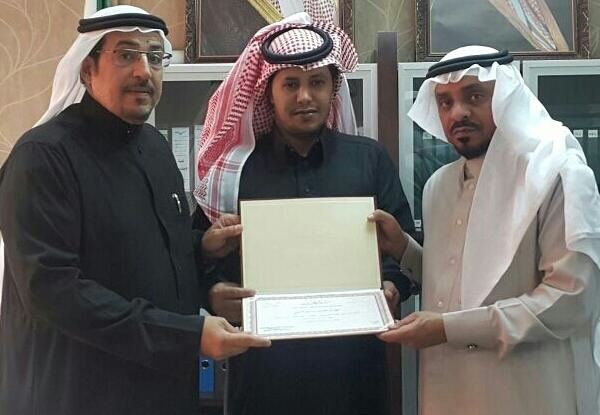 تعليم شرق الرياض يكرم عجران بن سعد اسبيعي