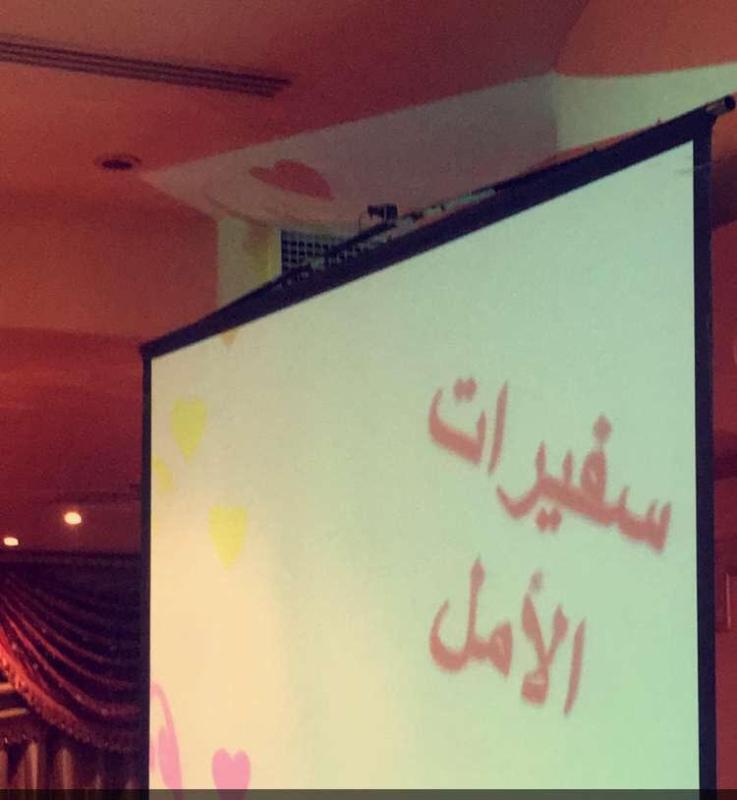 تعليم مكة يحتفي بسفيرات الأمل  1