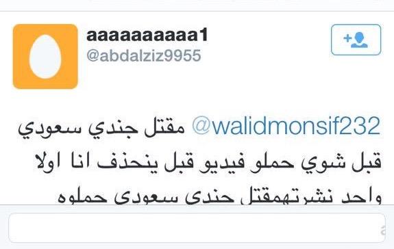 تغريدات-العنزي-سعد (2)
