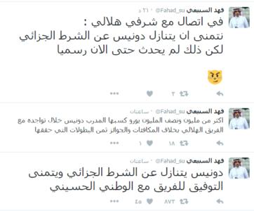 تغريدة فهد السبيعي