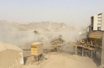 تغريم وإغلاق 22 منشأة صناعية مخالفة بمكة وتبوك