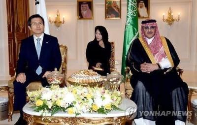 تغطية الإعلام الكوري بالفيديو والصور لزيارة رئيس الوزراء للمملكة