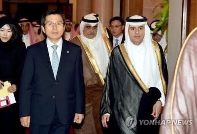 تغطية الإعلام الكوري بالفيديو والصور لزيارة رئيس الوزراء للمملكة1