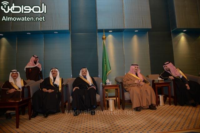 تغطية صحيفة المواطن زواج الأمير ماجد بن فهد (92075402) 
