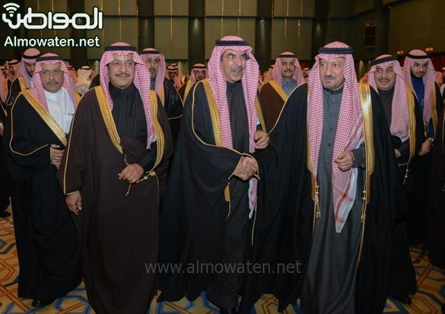 تغطية صحيفة المواطن زواج الأمير ماجد بن فهد (92075409) 