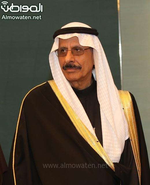 تغطية صحيفة المواطن زواج الأمير ماجد بن فهد (92075446) 