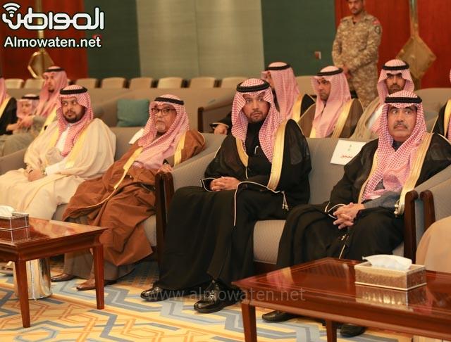 تغطية صحيفة المواطن زواج الأمير ماجد بن فهد (92075447) 