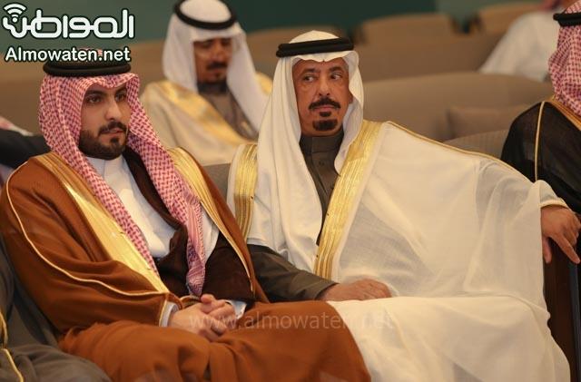 تغطية صحيفة المواطن زواج الأمير ماجد بن فهد (92075448) 