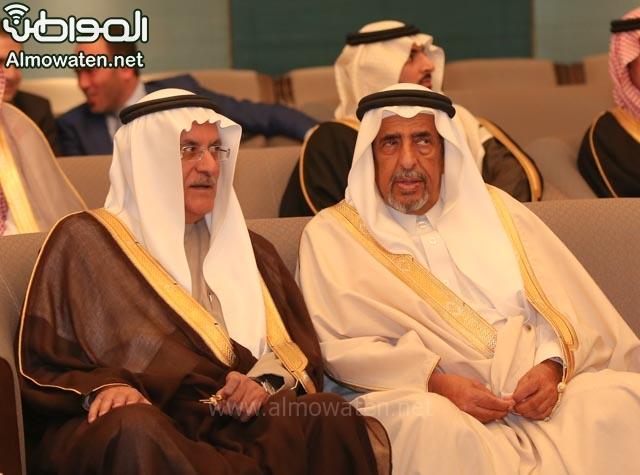 تغطية صحيفة المواطن زواج الأمير ماجد بن فهد (92075449) 