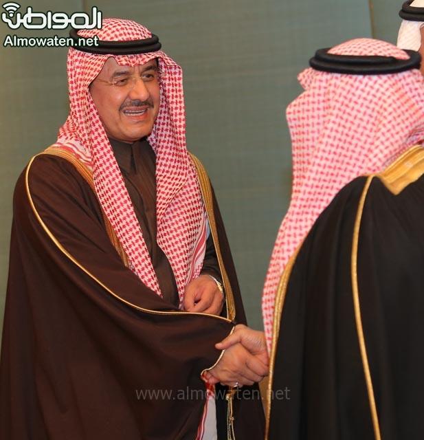 تغطية صحيفة المواطن زواج الأمير ماجد بن فهد (92075454) 