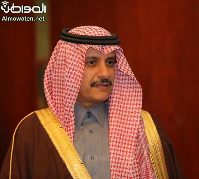 تغطية صحيفة المواطن زواج الأمير ماجد بن فهد (92075455) 