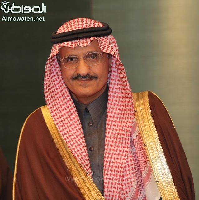 تغطية صحيفة المواطن زواج الأمير ماجد بن فهد (92075457) 