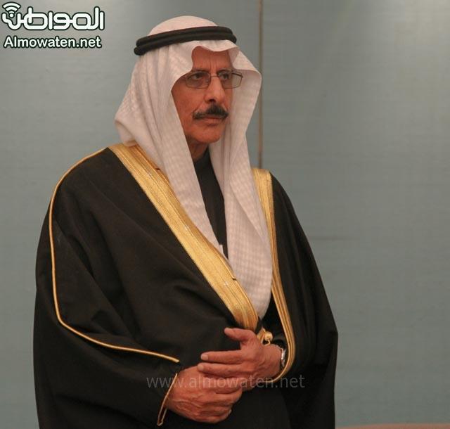 تغطية صحيفة المواطن زواج الأمير ماجد بن فهد (92075479) 