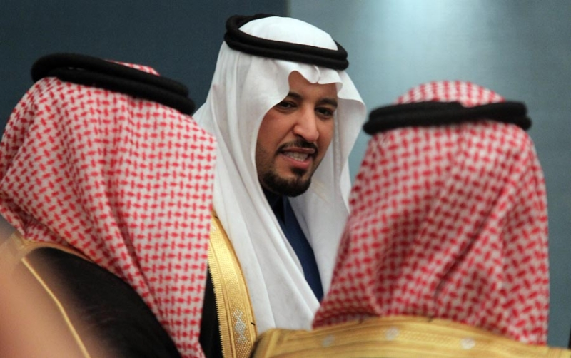تغطية صحيفة المواطن زواج الأمير مساعد بن نواف (1)