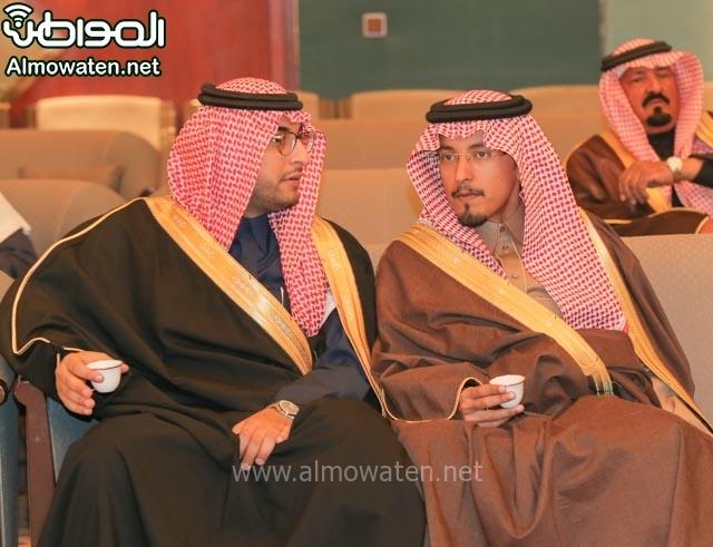 تغطية صحيفة المواطن زواج الأمير مساعد بن نواف (91834042) 