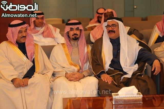 تغطية صحيفة المواطن زواج الأمير مساعد بن نواف (91834043) 