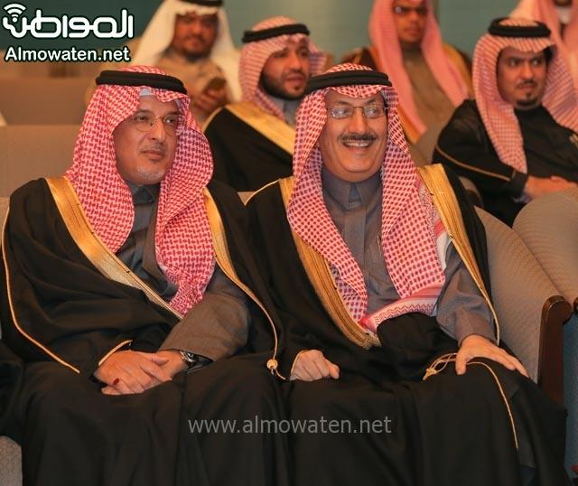 تغطية صحيفة المواطن زواج الأمير مساعد بن نواف (91834046) 