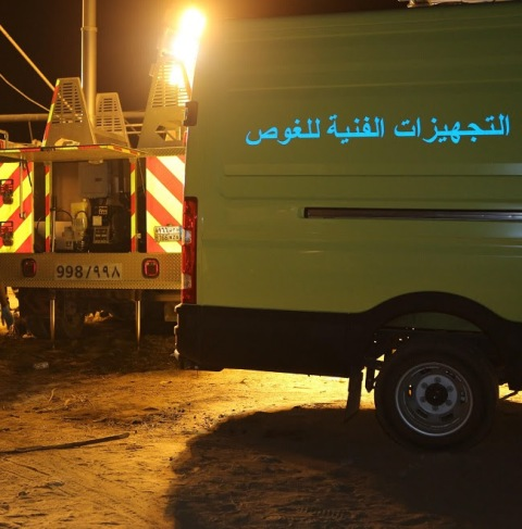 تفاصيل انتشال جثة طفل سوري من بئر بـ #وادي_الدواسر (6)
