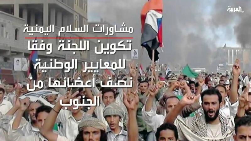 تفاصيل خطة اللجان العسكرية في اليمن