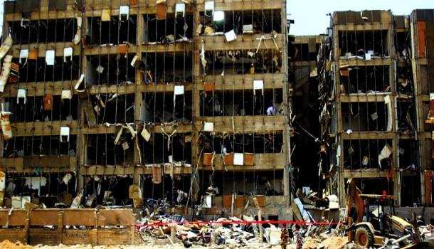 تفجيرات الرياض