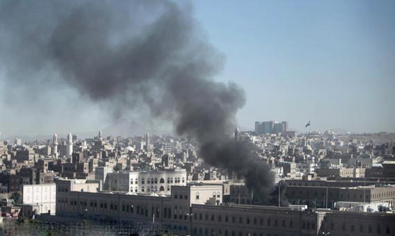 تفجير اليمن