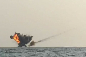 تفجير زورق حوثي1
