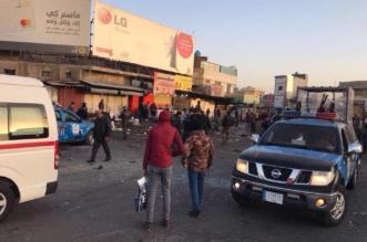 فيديو وصور مؤلمة.. ارتفاع ضحايا تفجير بغداد إلى 143 قتيلًا وجريحًا - المواطن
