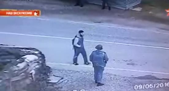 تفجير