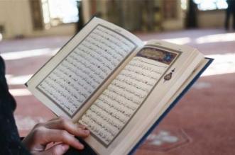 تعرف على موعد أذان الفجر في الرياض أول أيام رمضان - المواطن