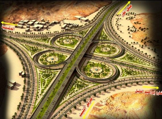 تقاطع الطريق الدائري الرابع مع طريق العكيشيه