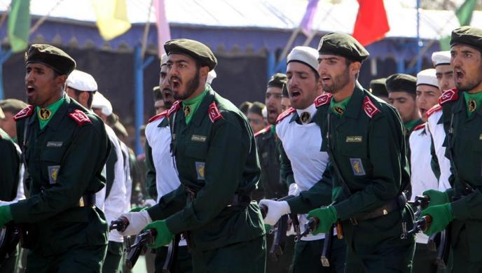 تقرير ايراني