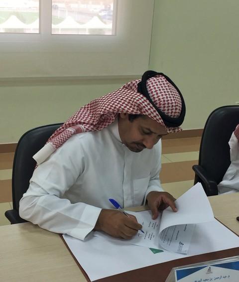 تقنية #جدة توقع اتفاقية بتوظيف 100 خريج اليوم (2)