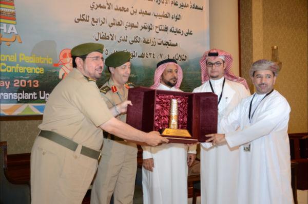تكريم الدكتور محمد الريامي من سلطنة عمان